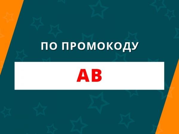 Категории A+B
