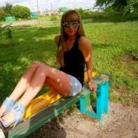 Ира Матова